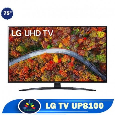 تلویزیون 75 اینچ ال جی UP8100