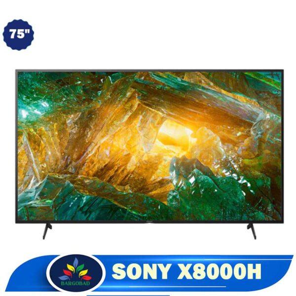 تلویزیون 75 اینچ سونی X8000H