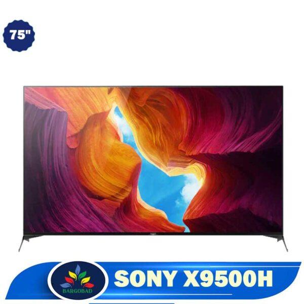 تلویزیون 75 اینچ سونی X9500H