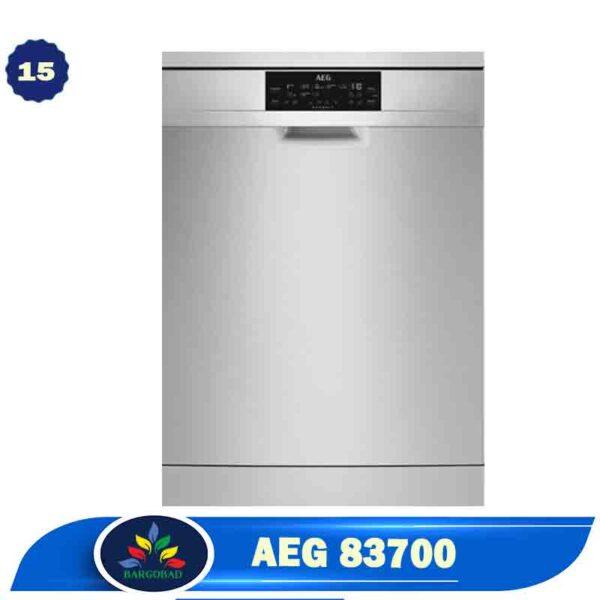 ماشین ظرفشویی 15 نفره آاگ 83700