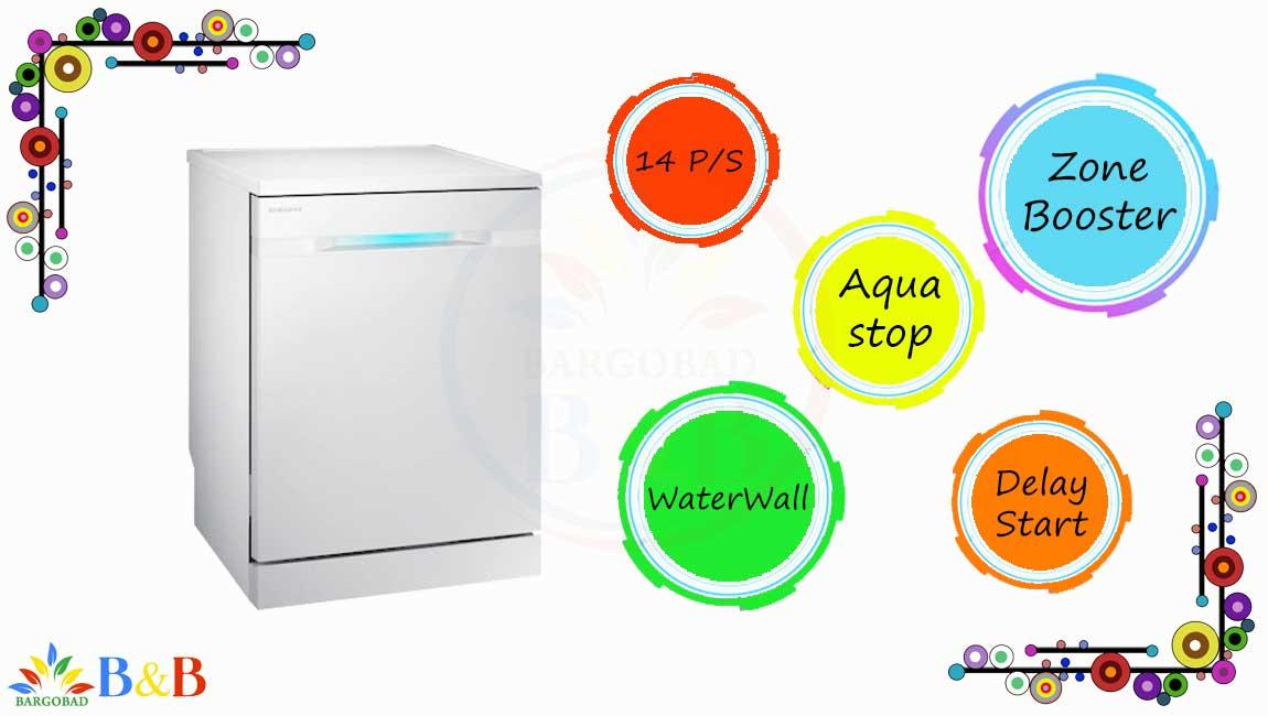 خرید ماشین ظرفشویی 8550
