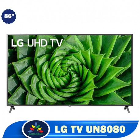تصویر اصلی تلویزیون 86 اینچ ال جی UN8080