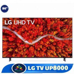 تلویزیون 86 اینچ ال جی UP8000