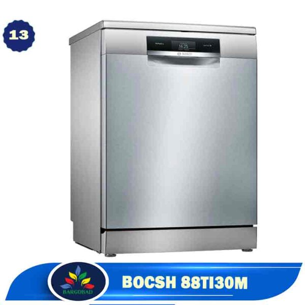 ماشین ظرفشویی 13 نفره بوش 88TI30M