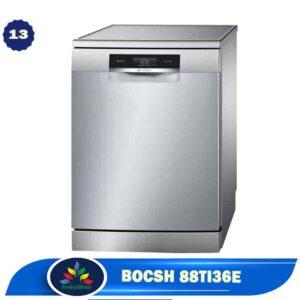ماشین ظرفشویی 13 نفره بوش 88TI36E