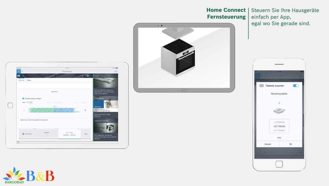 قابلیت Home Connect
