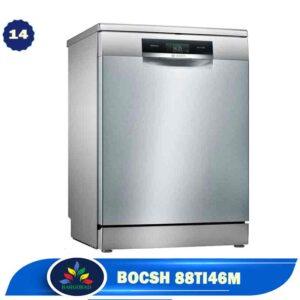 ماشین ظرفشویی 14 نفره بوش 88TI46M