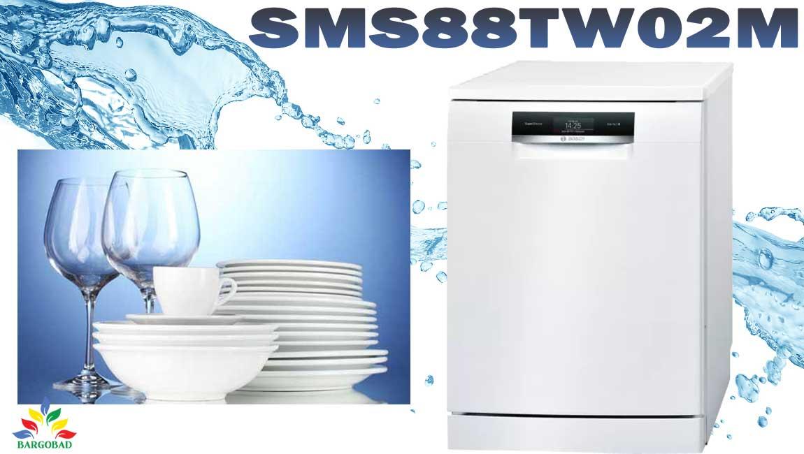 معرفی ماشین ظرفشویی 14 نفره بوش SMS88TW02M
