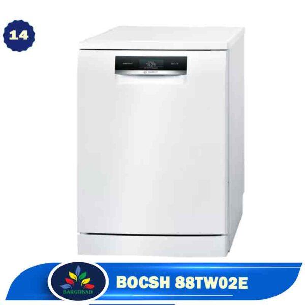 ماشین ظرفشویی 14 نفره بوش 88TW02E