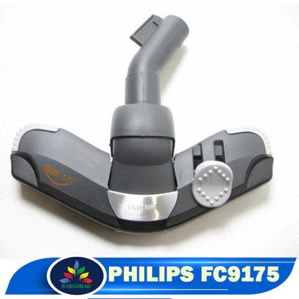 جاروبرقی کیسه ایی فیلیپس 9175