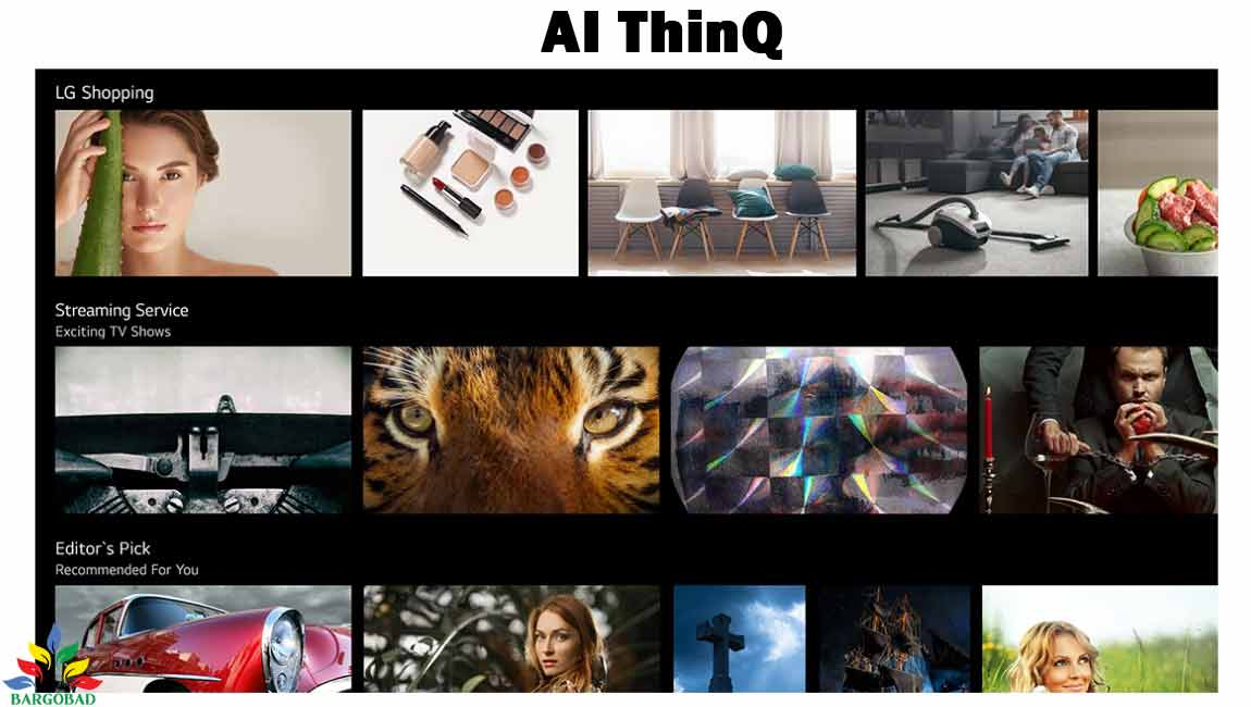هوشمندی تلویزیون اولد ال جی A1