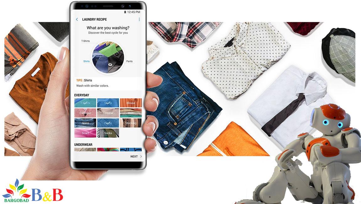 قابلیت هوشمند لباسشویی WW90M645