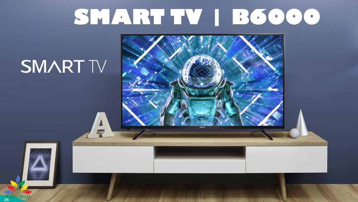 تلویزیون هوشمند هایسنس