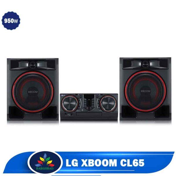 سیستم صوتی ایکس بوم CL65