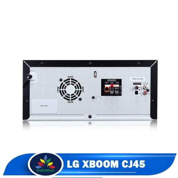 پشت سیستم صوتی ال جی CJ45