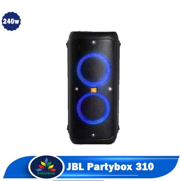 اسپیکر porty box 310