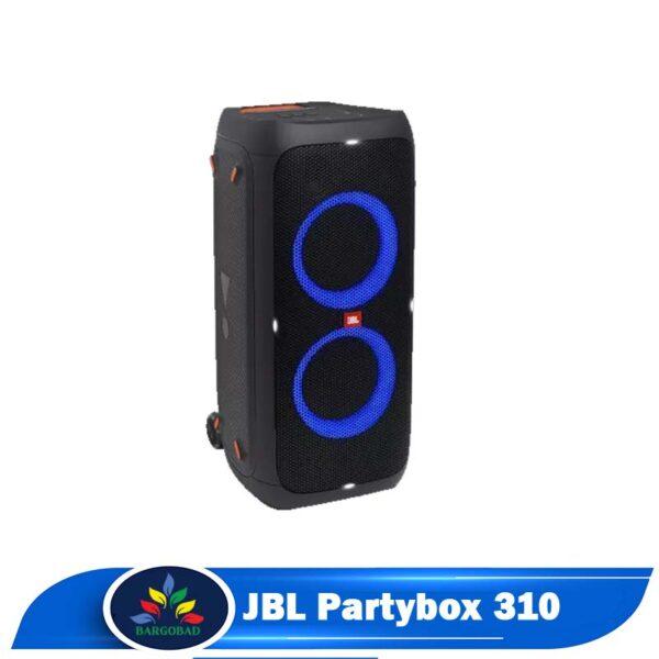 نمای کناری اسپیکر porty box 310