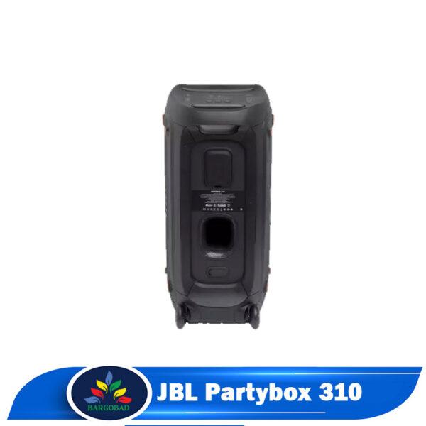 نمای پشتی اسپیکر porty box 310