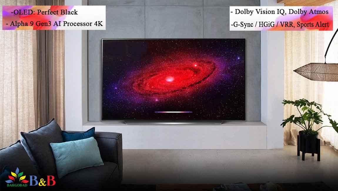مزایای خرید تلویزیون CX