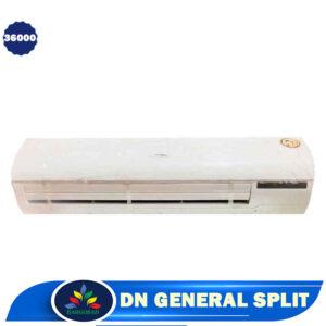 کولر گازی DN جنرال 36000