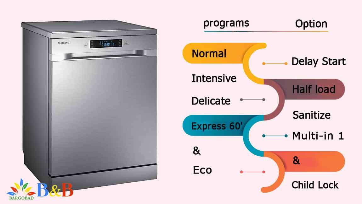 برنامه های شستشو ماشین ظرفشویی سامسونگ 5050