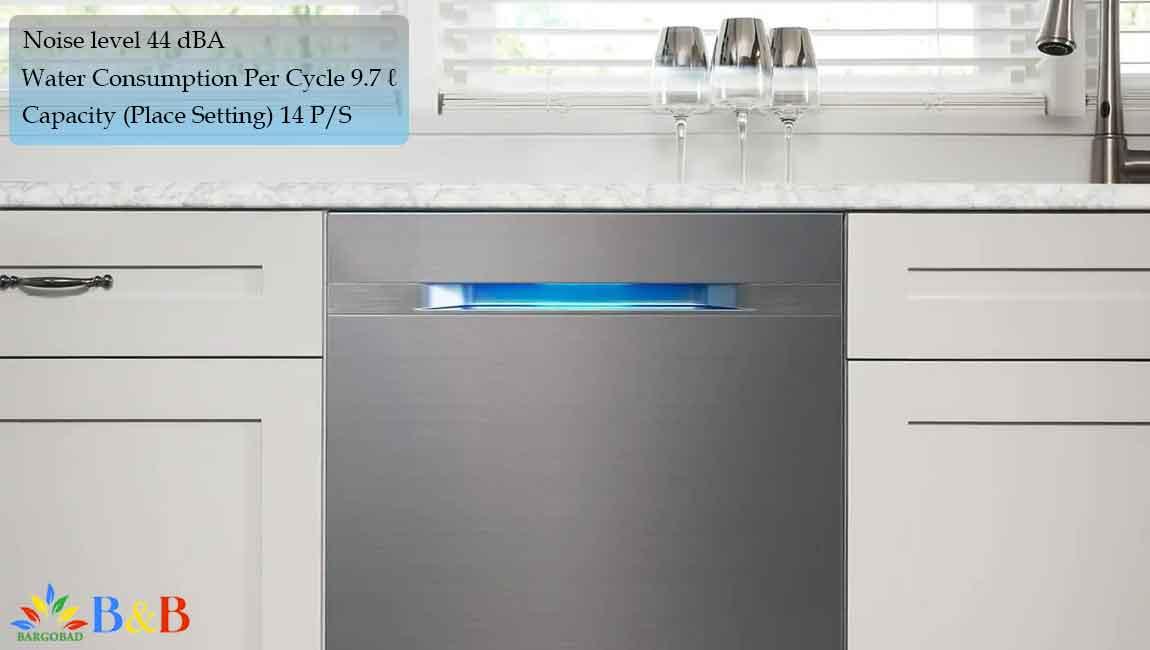 میزان صدا در ظرفشویی سامسونگ 9530