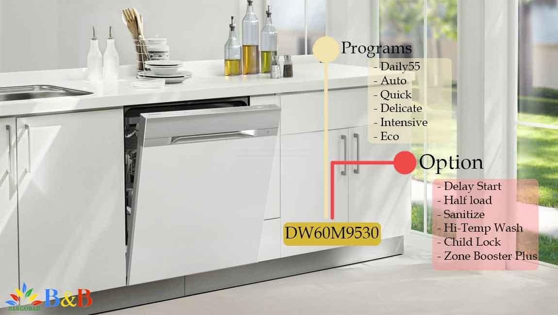 برنامه های شستشو در ظرفشویی سامسونگ 9530