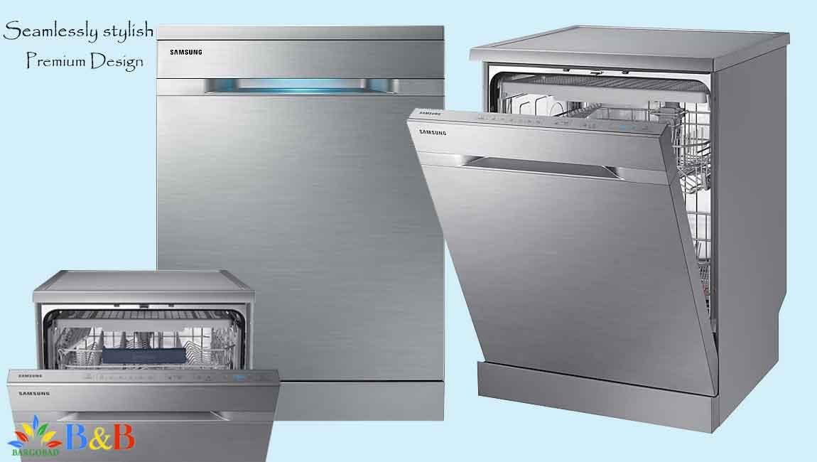 طراحی ماشین ظرفشویی 9530
