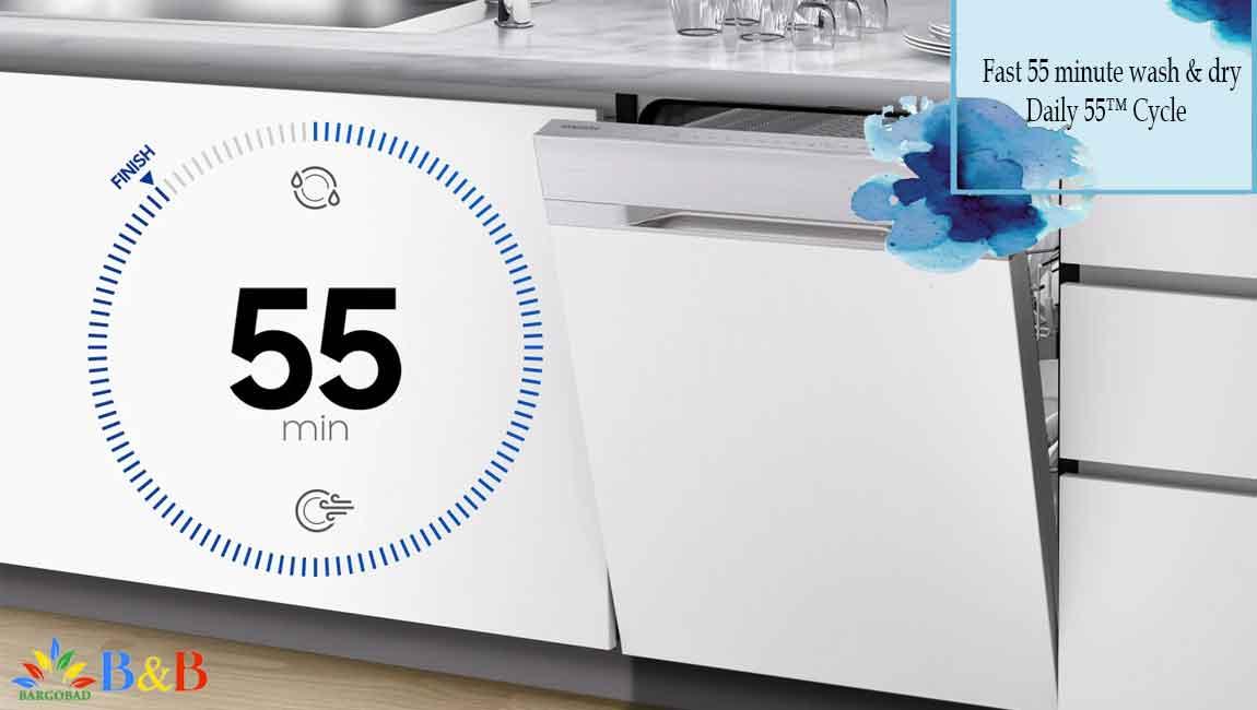 شستشوی سریع ظرفشویی سامسونگ 9530