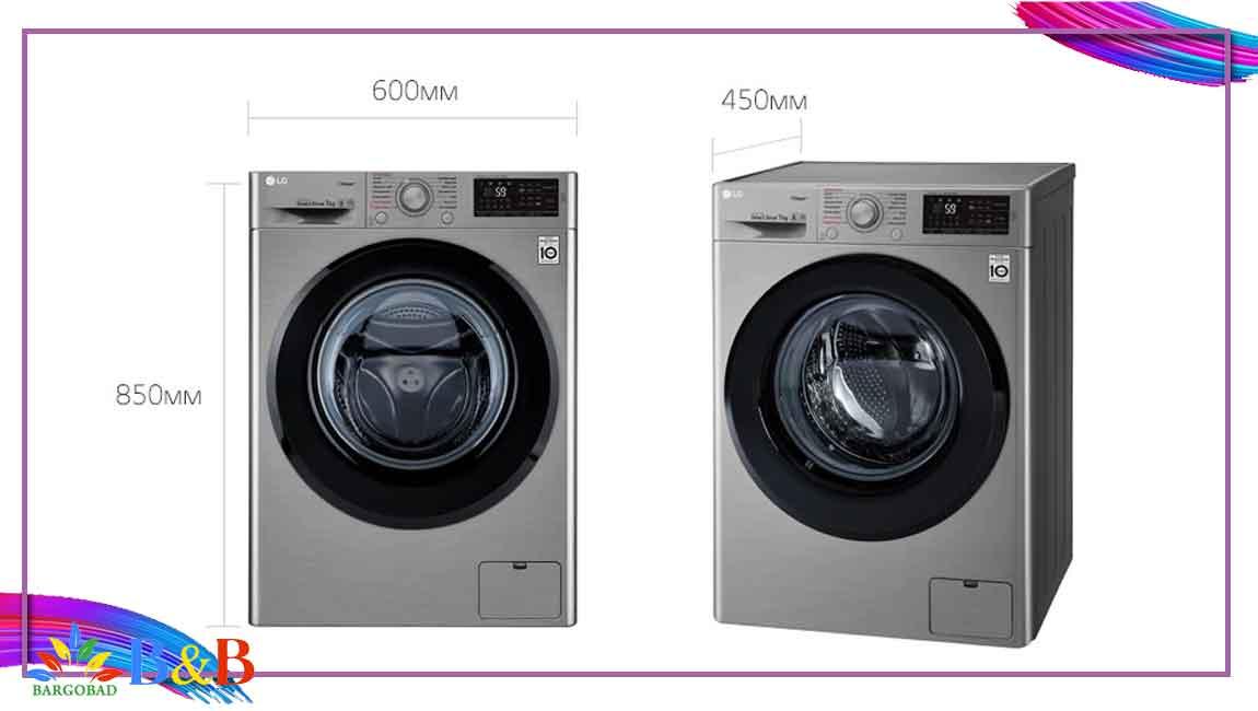 طراحی ماشین لباسشویی 7 کیلو ال جی 2M5