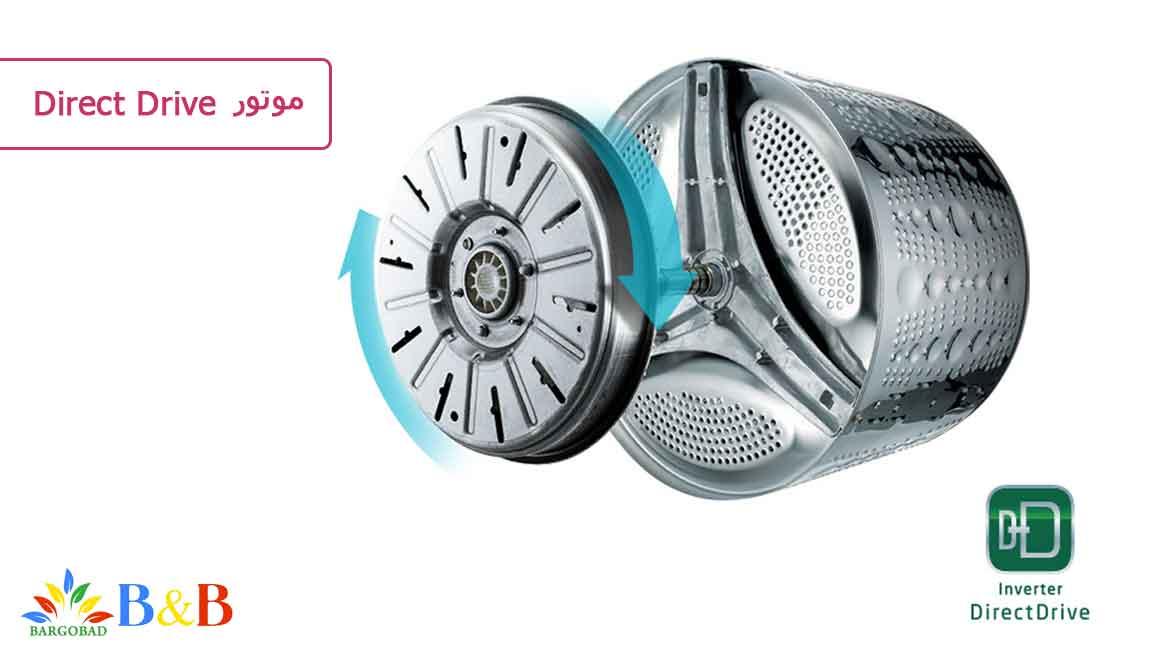 موتور قدرتمند لباسشویی F3L2