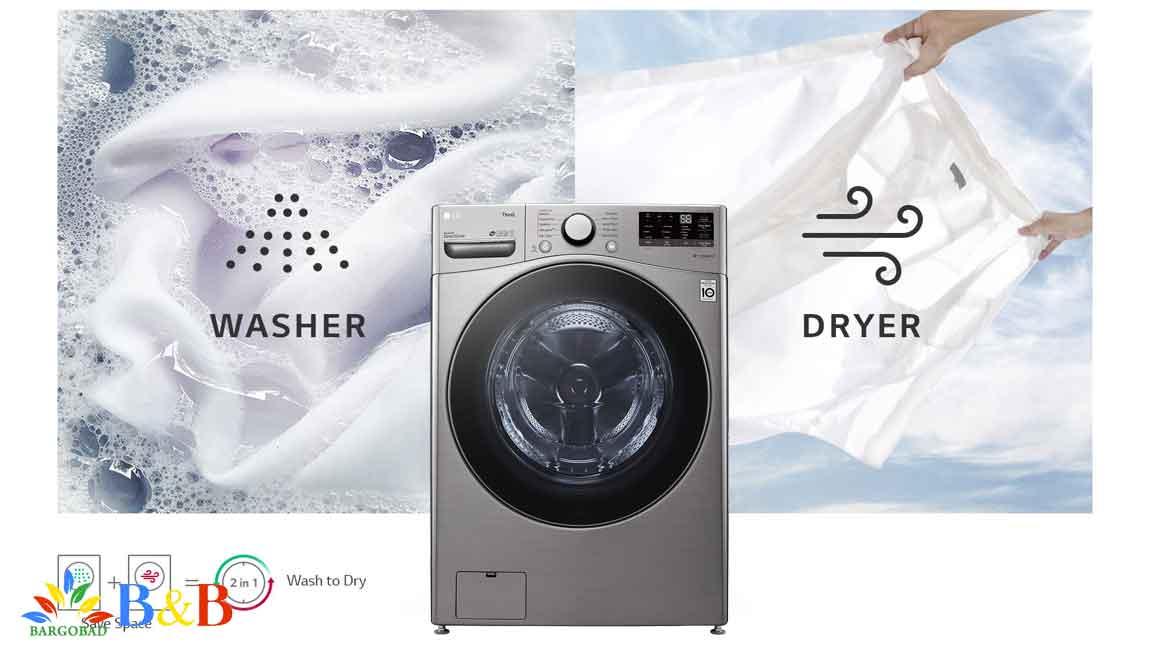 ماشین لباسشویی ال جی 3L2