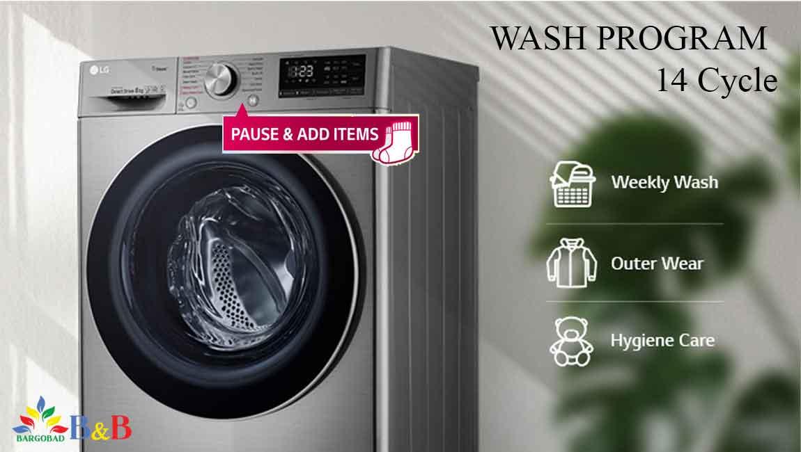برنامه های شستشو در لباسشویی ال جی V5