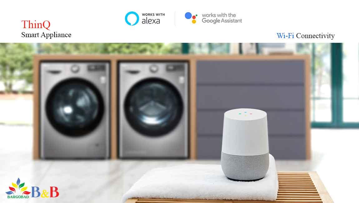 هوش مصنوعی AI DD در لباسشویی ال جی V5