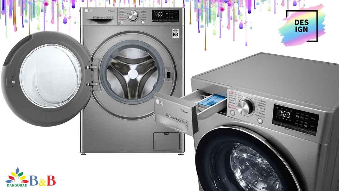 طراحی ماشین لباسشویی 9 کیلو ال جی V5