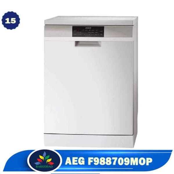 ماشین ظرفشویی 15 نفره آاگ F988709MOP