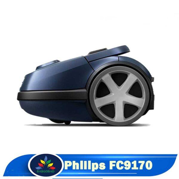 بغل جاروبرقی کیسه ایی فیلیپس 9170