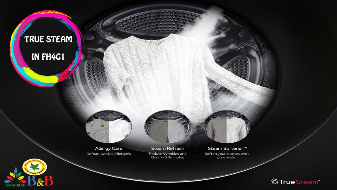 شست وشوی بهداشتی در G1
