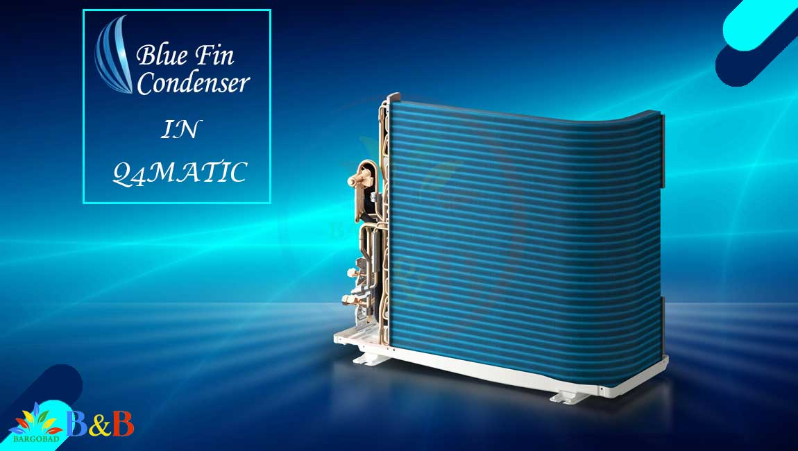 رادیات آبی کولر گازی گری Q4 Matic کیوفورماتیک 12000