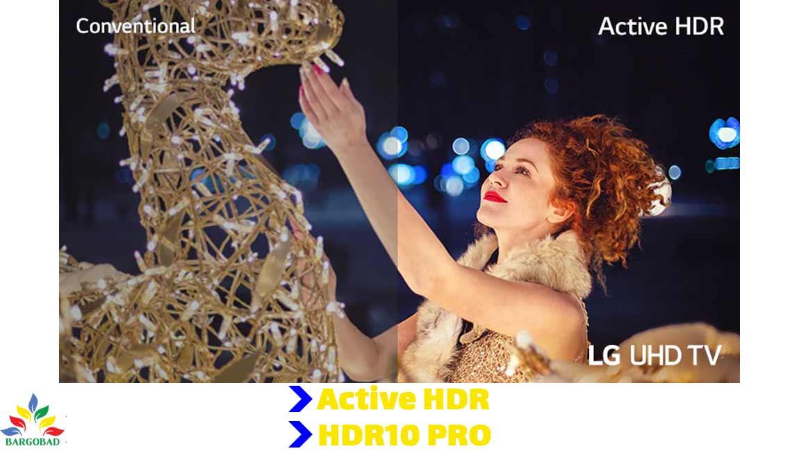 فناوری HDR تلویزیون ال جی UP8000