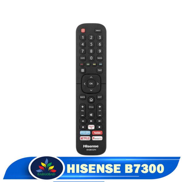 ریموت کنترل تلویزیون هایسنس B7300