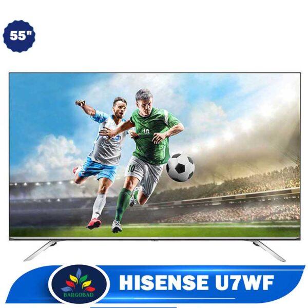 تلویزیون 55 اینچ هایسنس U7WF