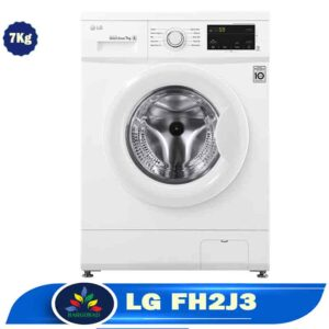 ماشین لباسشویی 7 کیلو ال جی J3