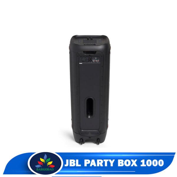 اسپیکر جی بی ال PARTY BOX 1000 توان 1100 وات