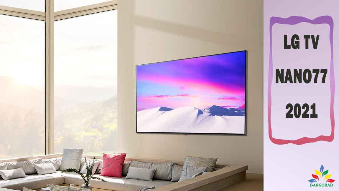 تلویزیون ال جی NANO77