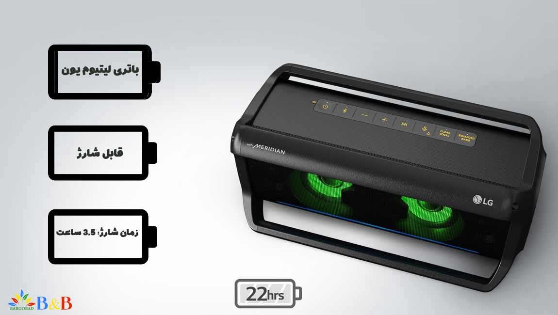 باتری لیتیوم یون با PKY7