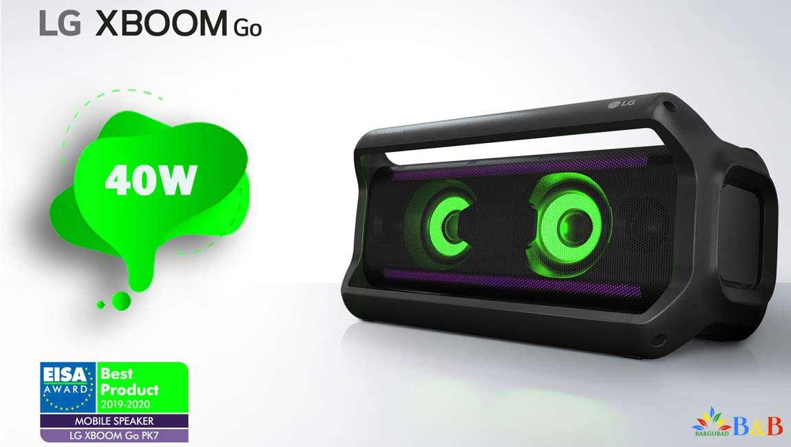 اسپیکر ال جی XBOOM Go PK7