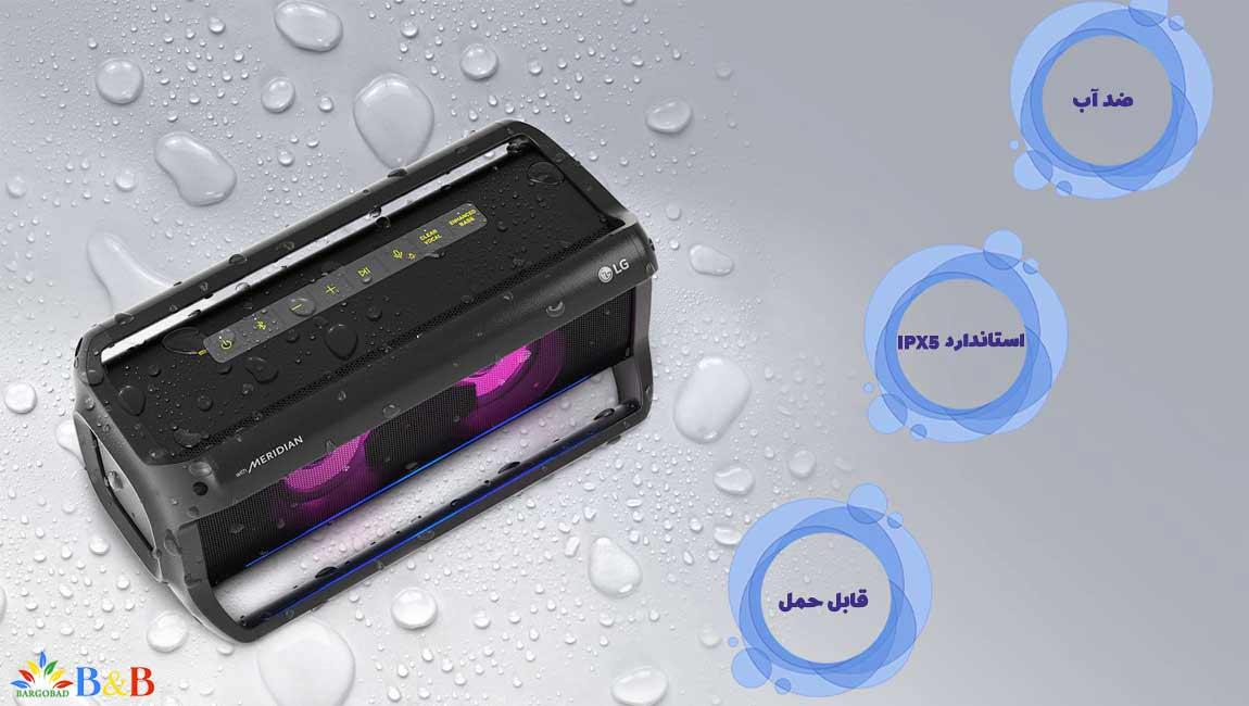 مقاوم در برابر آب با اسپیکر PKY7