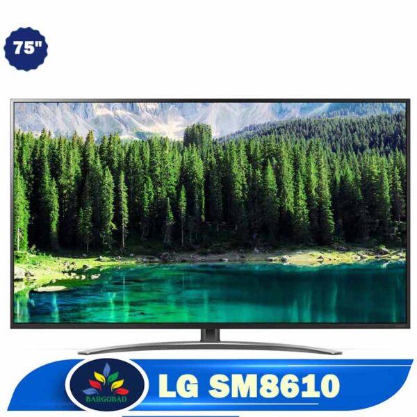 تلویزیون ال جی نانوسل sm8610