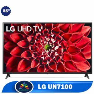 تلویزیون 55 اینچ ال جی UN7100